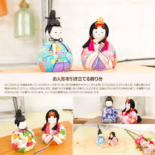 This Gorgeous Wooden Peg Doll Set Is Made Up Of FOUR Dolls Handpainted To Feature The Characters From The Classic And Much Loved Story The Three Little Cute Doll Smile