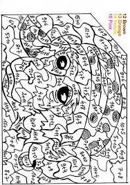 Color By Numbers Coloring Pages 11 Number