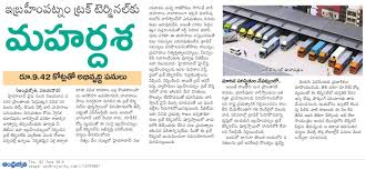 Good Days For Ibrahimpatnam Truck Terminal - Politics And Daily News ... Ganesh Containers Movers Photos Wadala Truck Terminal Mumbai Truck Bus Termini Ignored For Bigger Projects China 3axle Trlcontainer Chassisport Semi Franks Restaurant And 2 Miles South Sumter New York Port Will Use Appoiments To Battle Cgestion Wsj City Classics 107 Carson Street Railtruck Ho Midwest Landmarkhuntercom Rio Pecos Rc Container Truck Terminal Reach Stacker At Work Youtube Equipment Clarke Refurbs Fuel Terminals Exxonmobil Australia