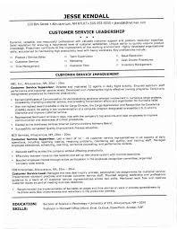Customer Service Supervisor Resume YAKX Objective Examples