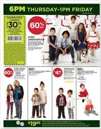 Sears Trampoline Coupon Codes - Portable Dvd Player For Car ... Coupons From Sears Toy R Us Office Depot Target Etc Walmart Coupon Codes 20 Off Active Black Friday Deals Sears Canada 2018 High End Sunglasses Code Redflagdeals Futurebazaar Parts Direct 15 Cyber Monday Metro Pcs Coupon For How To Get Printable Coupons Cbs Sportsline Travel Istanbul Free Shipping Lola Just Strings I9 Sports Tools Michaels Custom Fridge Filters Ca Deals Steals And Glitches