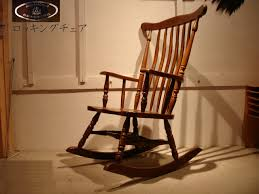 To An SALE Wooden Rocking Chair Akita Woodwork Reference List Price 138,000  Yen Antique Furniture Enthusiast Angloindian Teakwood Rocking Chair The Past Perfect Big Sf3107 Buy Bent Wood Chairantique Chairwooden Product On Alibacom Antique Painted Doll Childs Great Paint Loss Bisini Luxury Ivory And White Color Wooden Handmade Carved Adult Prices Bf0710122 Classic Stock Illustration Chairs Fniture Table Png 2597x3662px Indoor Solid For Isolated Image Of Seat Replacement And Finish Facebook Wooden Rocking Chair Isolated White Background