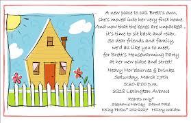Housewarming Party Invitations Printable
