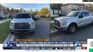 College Student Loses $20,000 In VIN Cloning Scam Free Chrysler Recall Check Does Your Car Have A How To Code Yale Forklift Serial And Model Numbers Mustang Vin Decoder Ford Lookup Cj Pony Parts Vin Kz650 Frame And Engine Number Cfusions Kzrider Forum 2019 20 Top Release Date Log Ticket Autocar Trucks Dodge Truck Cheap A Ford Cute Vin Coder Review Best Gallery Image Wallpaper Identify Duramax Diesel Code Blog On Everything 11 Digit Enthusiasts Forums 5 Simple Ways Get Basic Wikihow College Student Loses 200 In Cloning Scam