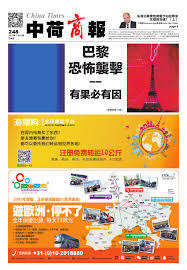 agr駑ent cuisine centrale 248 by china times issuu