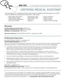 Executive Assistant Resume Examples 2016 Office Administration Sample Administrative
