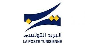 20 bureaux de poste supplémentaires ouverts le samedi capradio tn