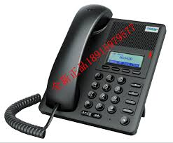 USD 50.10] DSCOM Telephone Network Trends SIP Phone Million With ... Best 25 Hosted Voip Ideas On Pinterest Voip Phone Service Saas Integration Trends Mulesoft Voip Ytd25 5 Call Center To Watch Out For In 2017 Pdf Pdf Archive 2015 Social Media Marketing Report Trtradius Firstlight Blog Technology The History Of Consumer Communication Video Chat Is Here Global Software Market 2018 Share Trend Segmentation And Uk Business Whats New 2016