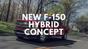 100 Ford Hybrid Trucks 2020 F150 YouTube