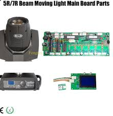 5r 7r 200w beam moving light sharpy 16chs program