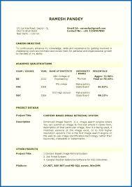Resume Format For Bank Job Pdf Sample India Teachers Luxury Pleasant Samples Freshers In