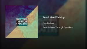 100 2 Rocking Chairs Jon Bellion Lyrics Dead Man Walking YouTube