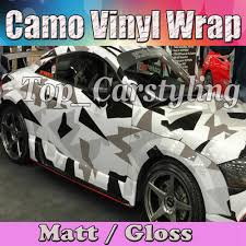Large Pixel Dazzle Camouflage Car Wrap VINYL Film Air Bubble Free ... Navy Military Digital Camo Wrap Vinyl Truck Car Suv Real Wraps Miami Dallas Vehicle Amazoncom Tailgate Decal Mallard Ducks Grass 3m Urban Zilla 2017 Pixel Black White Grey Sticker Big Arctic Truckdomeus On A Lifted Wrapping Fleet Partial Hunting Gator Trailer San Diego County Camowraps 3m 1080 Car Wrap Film Wraps Made Easy Colour Change Vinyl Custom And Grafics Unlimited Reno Sparks