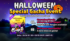 Date Halloween 2014 by Line Rangers U0026 Friends Happy Pre Halloween