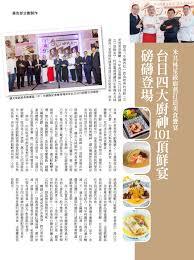 ik饌 cuisine catalogue untitled document