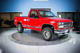 1989 Chevrolet Silverado | Classic Cars & Used Cars For Sale In ... De Luz Chevrolet In Hilo A Big Island Honokaa Kailuakona 1989 Chevy 2500 Sold Youtube Silverado 1500 Extended Cab View All Gmc Sierra Questions 1994 4l60e Transmission Shifting Truckdomeus Ck K1500 Scottsdale Regular 4x4 White Blazer Overview Cargurus American Trucks History First Pickup Truck America Cj Pony Parts Nemetasaufgegabeltinfo Video Junkyard 53 Liter Ls Swap Into 8898 Done Right Pickup Truck Item F7323 So Chevy Hot Rod For Sale