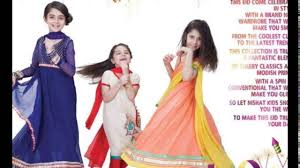 Nishat Kids Dresses By Pakistani Fashion Designers Collection 2016