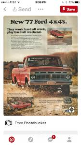 1977 Ford Pickup Ad | Custom Trucks | Pinterest | Ford, Ford Trucks ... 1977 Ford F150 Super Cab Is One Smooth Cruiser Fordtrucks F250 Crew Bent Metal Customs For 8450 This A Real Steel Steal Vintage Truck Pickups Searcy Ar Side Mirrors1979 Ford F X4 Custom Pickup Flashback F10039s New Arrivals Of Whole Trucksparts Trucks Or Fileford D Series Light Truck October 1977jpg Wikimedia Commons Nice Wheels Vehicular Infuation Pinterest Sales Literature Classic Wkhorses