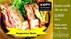 cuisine com kopi de phuket เมน ก งอบเกล อ ลด 40 phuket cuisine ท ก น