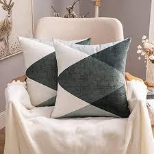miulee 2er set kissenbezug geometrische zierkissenbezüge wildlederoptik sofa bett home decorative weich dekorative kissenhülle sofakissen schlafzimmer