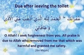 islamic dua for entering bathroom du a for entering leaving the toilet du as for various