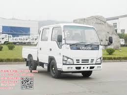 100 White Trucks For Sale Isuzu 600p Brand New White Color Cargo Box Truck 95hp For