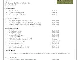 Soccer Resume Template For College Samples Examples Psychology