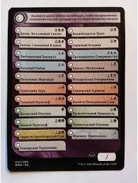 Sealed Deck Generator Oath by Checklist Eldritch Moon Russian Magic The Gathering Buy Online