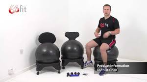 Gaiam Balance Ball Chair Replacement Ball by Gym Ball Fit Chair 66fit Youtube