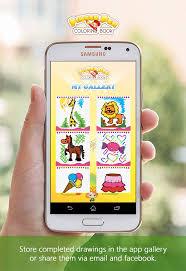 Coloring Book For Kids FingerPen Screenshot