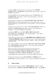transfert de si鑒e social sci transfert de si鑒e social sci 100 images 174 best las