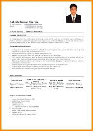 Construction Supervisor Resume Cute Civil Foreman Sample Gallery Template And Example Examples Samples