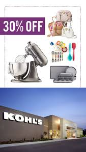 20 best kohl s coupons promo codes in store coupons images on