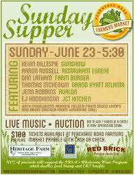 Seven Lamps Atlanta Burger by Peachtree Road Farmers Market June 2013