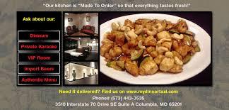 abc cuisine order columbia mo 65201