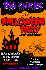 Ver Halloween 1 Online Castellano by Home Big