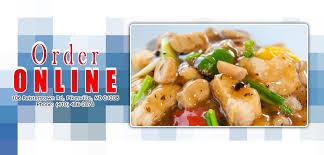 No 1 Chinese Kitchen Order line Pikesville MD