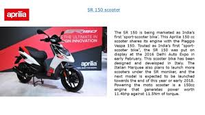 150cc Scooter In India 2017 2