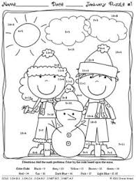 Winter Wonder Math January Printables Color By The Code Puzzles