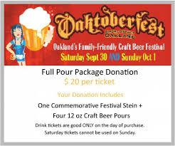 Elysian Pumpkin Beer Festival 2017 Promo Code by Oaktoberfest Org U2013 Oakland U0027s Family Friendly Craft Beer Festival