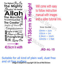 Allah Names In English Meaning Vinyl Wall Decal Arabic Art Islamic Stickers AL 10