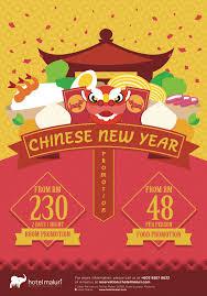 Design Inspiration New Year Poster 8e545e4f46b267c22adb807d3f2beb25
