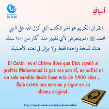 y inviting to islam