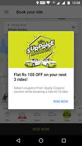 Ola Coupon Code Today Hyderabad, Enterprise Canada Rental ... Save 50 On Valentines Day Flowers From Teleflora Saloncom Ticwatch E Promo Code Coupon Fraud Cviction Discount Park And Fly Ronto Asda Groceries Beautiful August 2018 Deals Macy S Online Coupon Codes January 2019 H P Promotional Vouchers Promo Codes October Times Scare Nyc Luxury Watches Hong Kong Chatelles Splice Discount Telefloras Fall Fantasia In High Point Nc Llanes Flower Shop Llc