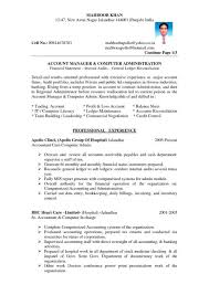 Rhvariproco Matric Best Indian Resume Examples Certificate Samples New In Word India For Teachers Format