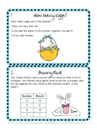 Halloween Brain Teasers Math by Fun Games 4 Learning April 2014