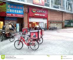 Shenzhen China Pizza Hut Delivery Editorial Image