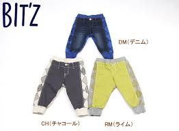 Childrens Clothes Kids Boy 80 90 95 100 110 120 B521027 For 20 OFF Bits