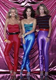 29 Stunning Photos Of Dancefloor Styles That Defined The 70s Disco Fashion