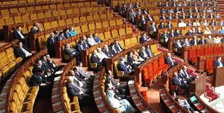 chambre du parlement parlement le déblocage aujourd hui le maroc